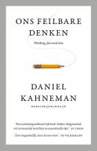 Daniel  Kahneman Ons feilbare denken