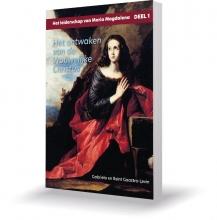 Reint Gaastra-Levin Gabriela Gaastra-Levin, Het ontwaken van de Vrouwelijke Christus