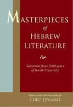 Masterpieces of Hebrew Literature