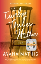 Mathis, Ayana The Twelve Tribes of Hattie