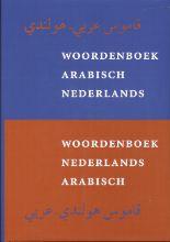 , Woordenboek Arabisch set