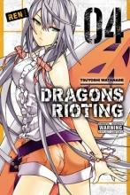 Watanabe, Tsuyoshi Dragons Rioting 4