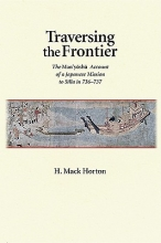 H. Mack Horton Traversing the Frontier