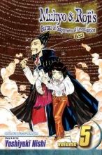 Nishi, Yoshiyuki Muhyo & Roji`s Bureau of Supernatural Investigation 5
