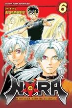 Kakei, Kazunari Nora the Last Chronicle of Devildom 6