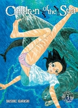 Igarashi, Daisuke Children of the Sea 3