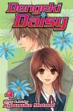 Motomi, Kyousuke Dengeki Daisy 4