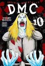 Wakasugi, Kiminori Detroit Metal City, Volume 10
