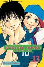 Shiina, Karuho Kimi Ni Todoke 13