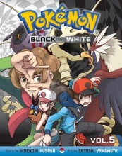 Kusaka, Hidenori Pokemon Black and White 5