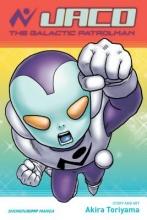 Toriyama, Akira Jaco the Galactic Patrolman