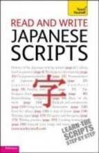 Helen Gilhooly Read and write Japanese scripts: Teach yourself
