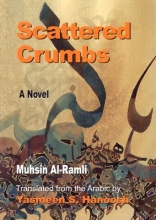Al-Ramli, Muhsin Scattered Crumbs