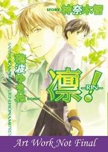 Kannagi, Satoru Rin! Volume 1 (Yaoi)