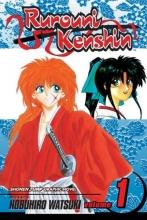 Watsuki, Nobuhiro,   Jones, Gerard Rurouni Kenshin 1