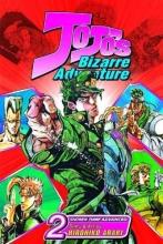 Araki, Hirohiko JoJo`s Bizarre Adventure, Volume 2