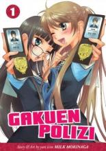 Morinaga, Milk Gakuen Polizi, Volume 1