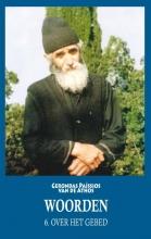 Gerondas Païssios van de Athos , Woorden over het gebed