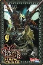 Hikami, Keiichi Monster Hunter Flash Hunter 09