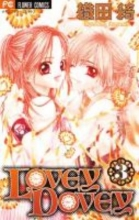 Oda, Aya Lovey Dovey 03