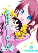 Minazuki, Suu Angeloid 05