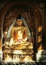 Golden Buddha Blankbook