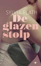 Sylvia  Plath Glazen stolp