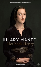Hilary Mantel , Het boek Henry