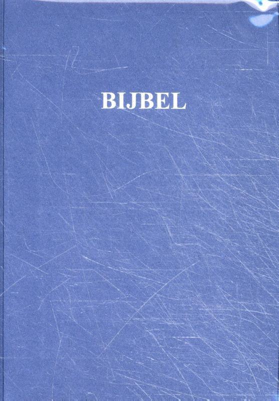 ,NBG-51 paperback