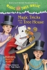 Osborne, Mary Pope,Magic Tricks from the Tree House