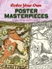 Noble, Marty,Color Your Own Poster Masterpieces