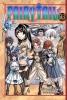 Mashima, Hiro,Fairy Tail 33