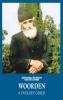 Gerondas Païssios  van de Athos,Woorden over het gebed