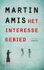 Martin  Amis,Het Interessegebied