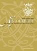 Ewald  Demeyere,Johann Sebastian Bach s art of fugue + met muziekbladen