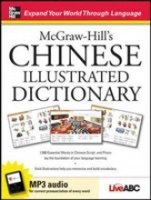 Live Abc McGraw-Hill`s Chinese Illustrated Dictionary
