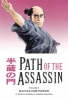 Koike, Kazuo,Path of the Assassin