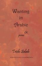 Salah, Trish Wanting in Arabic