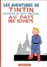 Herge Les Aventures de Tintin 01. Au pays des Soviets