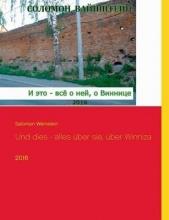 Salomon Weinstein Und Dies - Alles Uber Sie, Uber Winniza