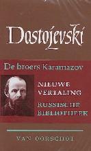F.M.  Dostojevski VW 9 (De broers Karamazov) RB
