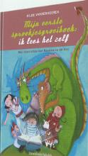 Hilde Vandermeeren , Mijn eerste sprookjesgroeiboek