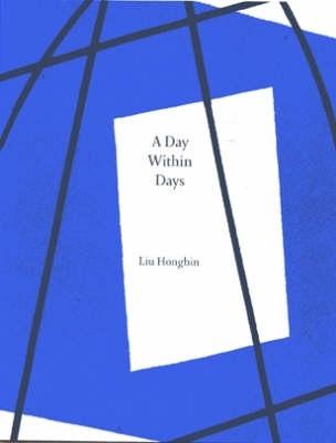 Liu Hongbin,   Martin Bax,A Day within Days