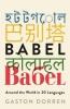 Dorren Gaston, Babel
