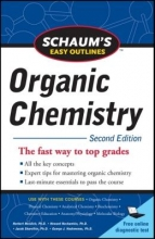 Meislich, Herbert,   Nechamkin, Howard,   Sharefkin, Jacob Schaum`s Easy Outlines of Organic Chemistry