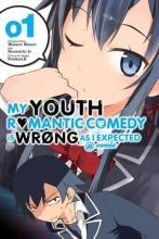 Watari, Wataru My Youth Romantic Comedy Is Wrong, As I Expected @ Comic 1