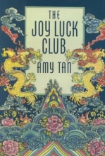 Tan, Amy Joy Luck Club