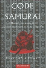 Cleary, Thomas The Code of the Samurai