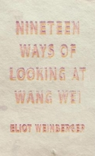Weinberger, Eliot Nineteen Ways of Looking at Wang Wei