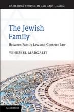 Margalit, Yehezkel The Jewish Family